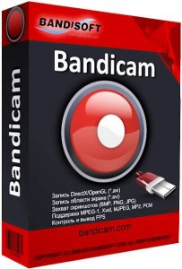 Bandicam 2.4.0.895 [Multi/Ru]