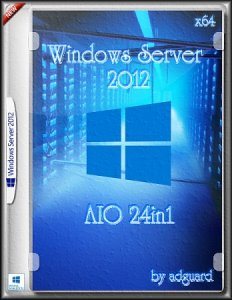 Windows Server 2012 R2 AIO [24in1] by adguard (v16.02.21) (x64) [Eng/Rus]
