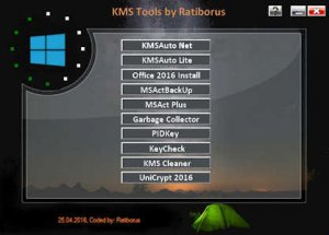 KMS Tools Portable 25.04.2016 by Ratiborus [Multi/Ru]