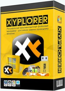 XYplorer 17.10 RePack (& Portable) by TryRooM [Multi/Ru]