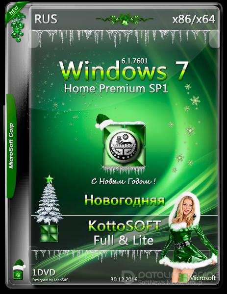 FULL Microsoft Windows 7 Home Premium SP1 x86