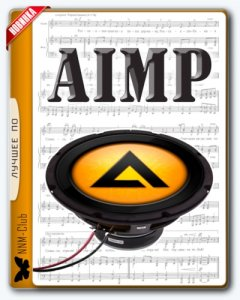 AIMP 4.50 Build 2042 Final + Portable [Multi/Ru]