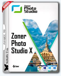 Zoner Photo Studio X 19.1709.2.39 RePack by D!akov [Ru]