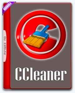 CCleaner 5.35.6210 Business | Professional | Technician Edition RePack (& Portable) by D!akov (25.09.2017) [Multi/Ru]