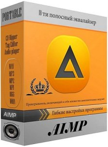 AIMP 4.50 Build 2055 Final (2017) PC | + Portable