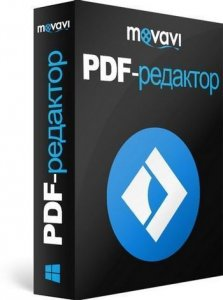 Movavi PDF Editor 1.5.0 (2018) PC | RePack & Portable by TryRooM