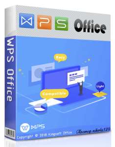 WPS Office 2016 Premium 10.2.0.7439 (2019) РС | RePack & Portable by elchupacabra