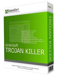 GridinSoft Trojan Killer 2.0.67 (2018) PC | RePack & Portable by 9649