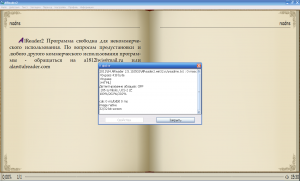 AlReader 2.5.110502 (2014) PC | Portable