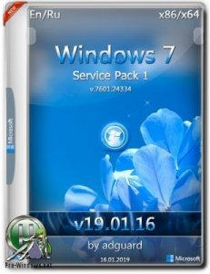 Windows 7 SP1 with Update [7601.24334] AIO 44in2 (x86-x64) by adguard (v19.01.16)