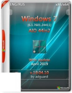 Windows 7 SP1 with Update AIO 44in2 (x86-x64) by adguard (09.04.19)
