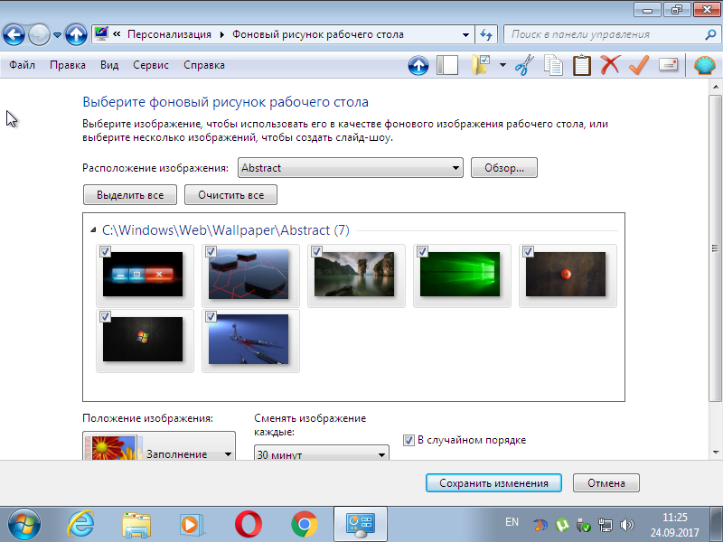 Windows 7 Ultimate SP1 x86-x64 by Loginvovchyk 03.2014 (Ru)