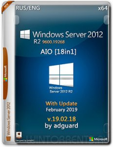 Windows Server 2012 AIO 18in1 R2 (x64) with Update [9600.19268] v19.02.18