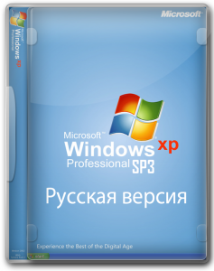 Чистый Windows XP Professional SP3 русская версия 32 bit