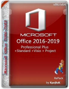 Microsoft Office 2016-2019 Professional Plus / Standard + Visio + Project 16.0.13029.20308 (2020.08) RePack by KpoJIuK На Русском