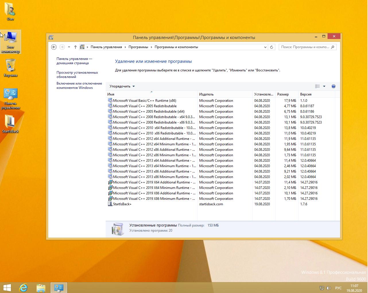 скачать виндовс 8.1 последней версия бесплатно