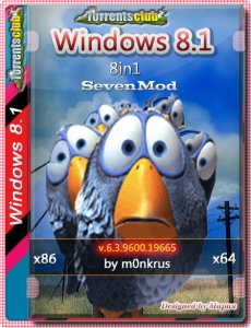 Windows Embedded 8.1 -8in1- SevenMod (AIO) (x86-x64) (2020) RUS
