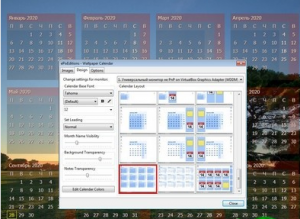SunsetsI ePixEditions - Wallpaper Calendar 6.6.9.701