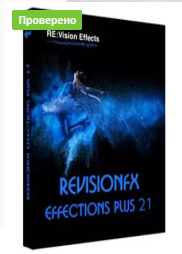 RE Vision FX Effections Plus (v21.0 CE) RePack by Team V.R