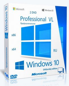 Windows 10 Pro VL x86-x64 (20H2) от Microsoft  by OVGorskiy 10.2020