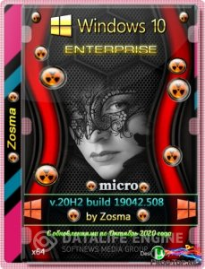 Micro, Mini  сборка Windows 10 Enterprise x64 20H2 build 19042.572 by Zosma