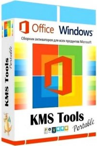 KMS Tools Portable by Ratiborus 01.11.2020 [Multi/Ru]