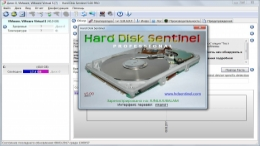 Hard Disk Sentinel Pro 5.70 Build 11973 (2021) PC | RePack & Portable by KpoJIuK