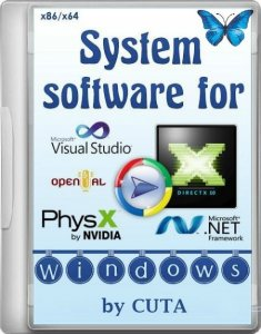 System software for Windows v.3.5.0 (2020) PC