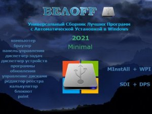BELOFF 2021 Minimal (2021) PC | ISO